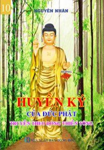 Huyền ký của Đức Phật truyền theo dòng Thiền tông